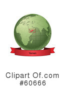Globe Clipart #60666 by Michael Schmeling