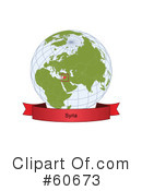 Globe Clipart #60673 by Michael Schmeling