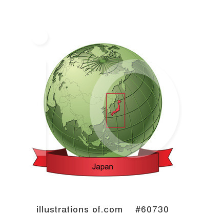 Japan Clipart #60730 by Michael Schmeling