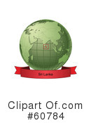Globe Clipart #60784 by Michael Schmeling