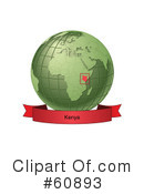 Globe Clipart #60893 by Michael Schmeling