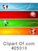 Royalty-Free (RF) Globes Clipart Illustration #25310