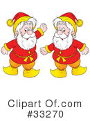 Royalty-Free (RF) Gnome Clipart Illustration #33270