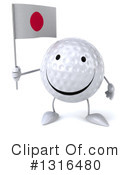 Golf Ball Character Clipart #1316480 by Julos