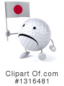 Golf Ball Character Clipart #1316481 by Julos