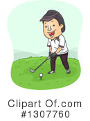Golf Clipart #1307760 by BNP Design Studio