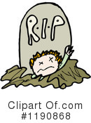 Grave Clipart #1190868 by lineartestpilot