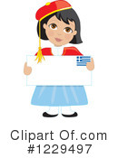 Greek Clipart #1229497 by Maria Bell