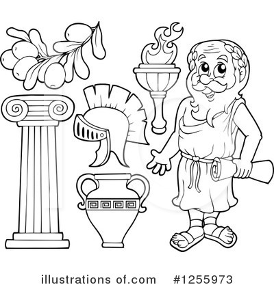 Pottery Clipart #1255973 by visekart