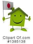 Green Home Clipart #1385138 by Julos