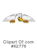 Griffin Character Clipart #62776 by Toons4Biz