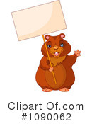 Groundhog Clipart #1090062 by Pushkin