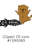 Groundhog Clipart #1090083