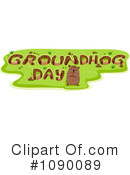 Groundhog Clipart #1090089