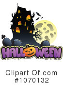 Halloween Clipart #1070132 by visekart