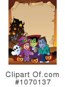 Halloween Clipart #1070137 by visekart
