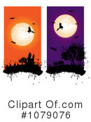 Halloween Clipart #1079076 by MilsiArt