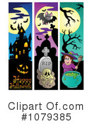 Halloween Clipart #1079385 by visekart