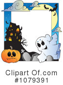 Halloween Clipart #1079391 by visekart