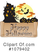 Halloween Clipart #1079402 by visekart