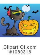 Halloween Clipart #1080316 by Hit Toon