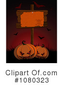 Halloween Clipart #1080323 by Pushkin