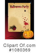 Halloween Clipart #1080369 by Eugene