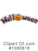 Halloween Clipart #1080818 by visekart