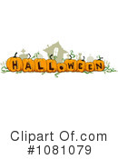 Royalty-Free (RF) Halloween Clipart Illustration #1081079
