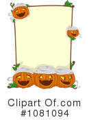 Royalty-Free (RF) Halloween Clipart Illustration #1081094