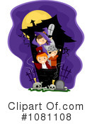 Royalty-Free (RF) Halloween Clipart Illustration #1081108
