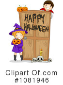 Royalty-Free (RF) Halloween Clipart Illustration #1081946