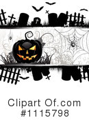 Halloween Clipart #1115798 by merlinul
