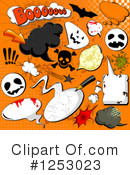 Halloween Clipart #1253023 by Pushkin