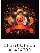 Halloween Clipart #1494399 by Pushkin