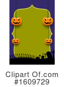 Halloween Clipart #1609729 by KJ Pargeter