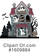 Halloween Clipart #1609884 by visekart