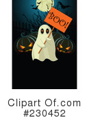 Halloween Clipart #230452 by Pushkin