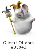 Royalty-Free (RF) Hamster Clipart Illustration #39043