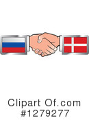 Handshake Clipart #1279277 by Lal Perera