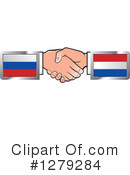 Handshake Clipart #1279284 by Lal Perera