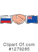 Handshake Clipart #1279285 by Lal Perera