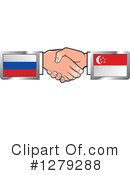 Handshake Clipart #1279288 by Lal Perera