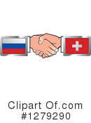 Handshake Clipart #1279290 by Lal Perera