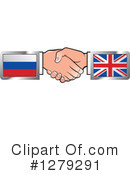 Handshake Clipart #1279291 by Lal Perera