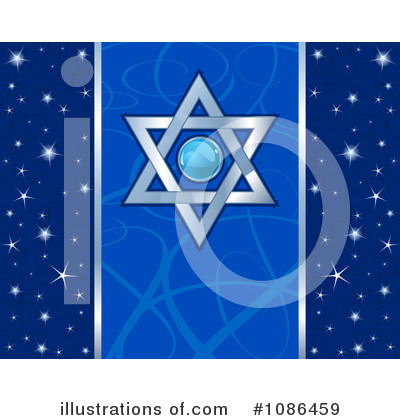 Hanukkah Clipart #1086459 by Pushkin