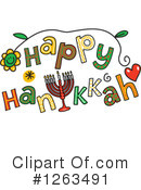 Royalty-Free (RF) Hanukkah Clipart Illustration #1263491