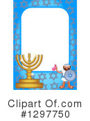 Royalty-Free (RF) Hanukkah Clipart Illustration #1297750