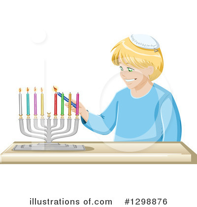 Judaism Clipart #1298876 by Liron Peer