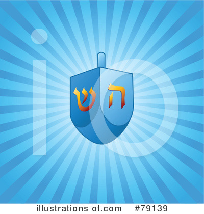 Dreidel Clipart #79139 by Pushkin